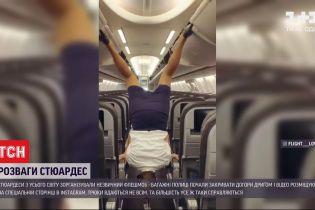 Розваги на карантині: стюардеси знімають відео з акробатичними трюками і викладають в Instagram