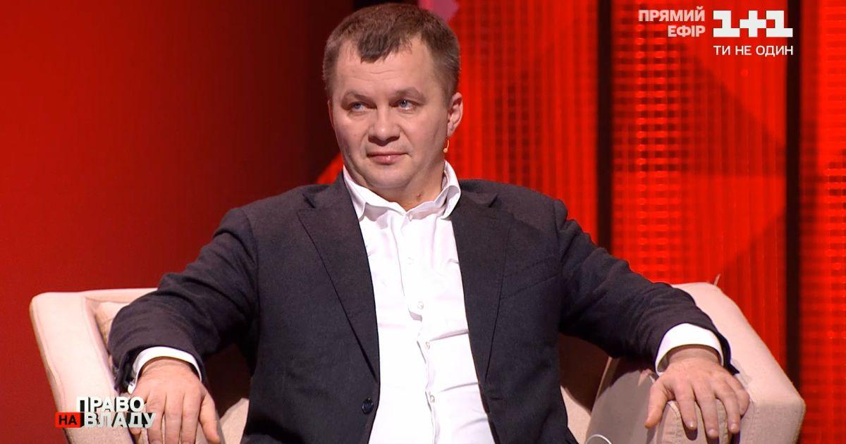 Тимофій Милованов вважає, що економіка почала відновлюватися за рахунок інвестицій