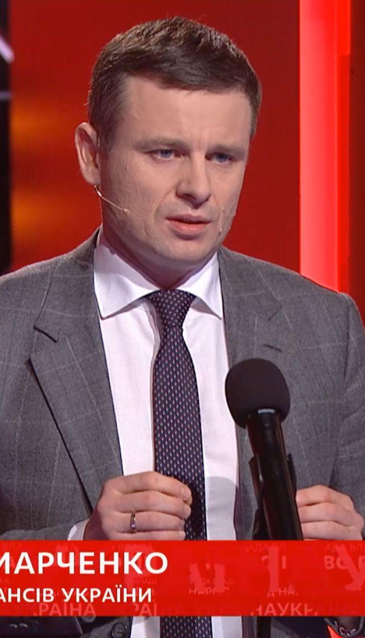 Сергій Марченко: Україна не переживає економічний колапс