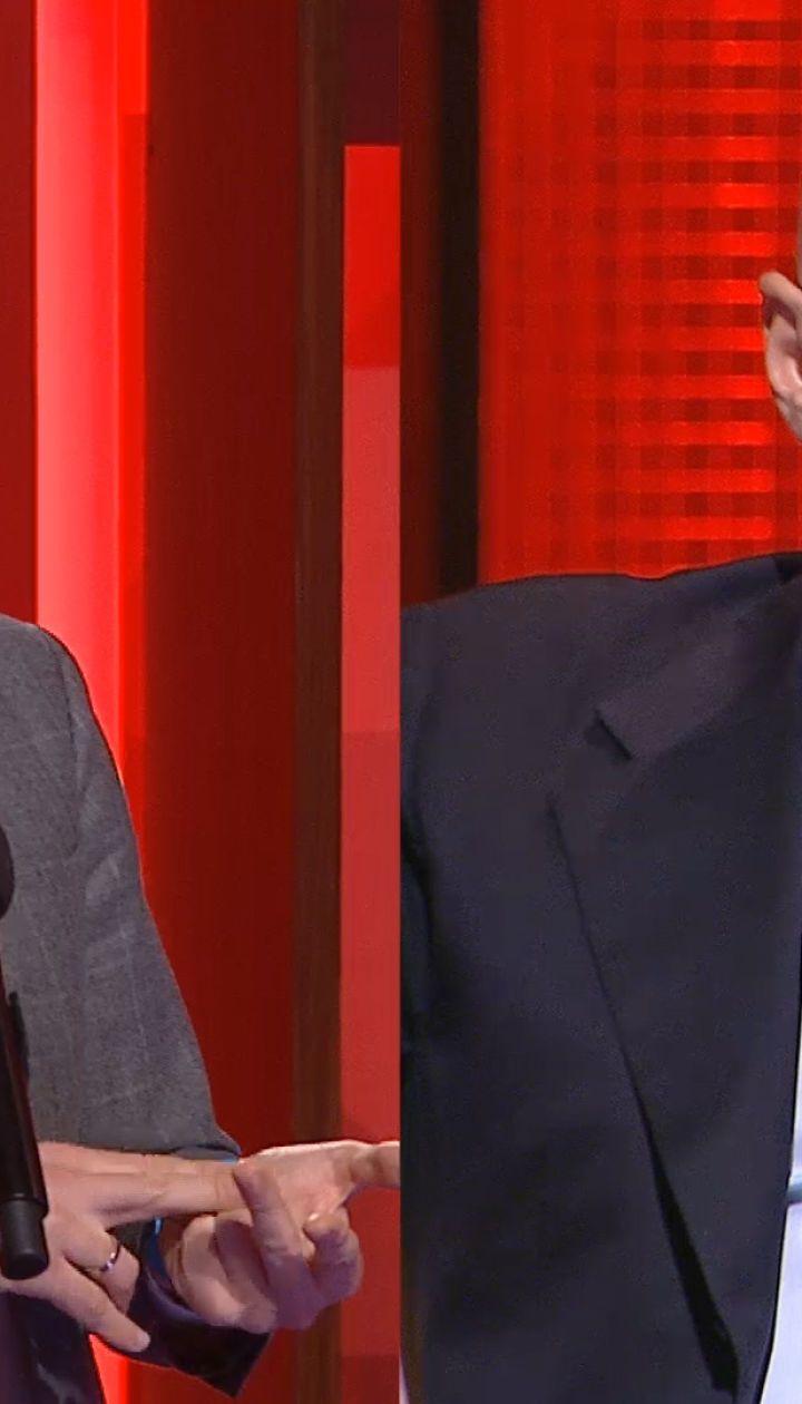 """Марченко: """"До України не надійшло до 3 млрд доларів від міжнародних організацій"""""""