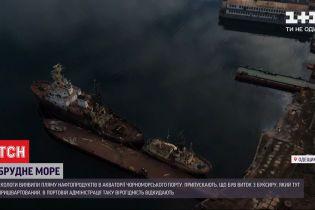 Через розлив нафтопродуктів в акваторії Чорноморського порту поліція розпочала кримінальне провадження