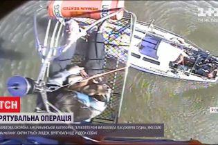 Берегова охорона штату Каліфорнія визволила пасажирів судна, яке сіло на мілину