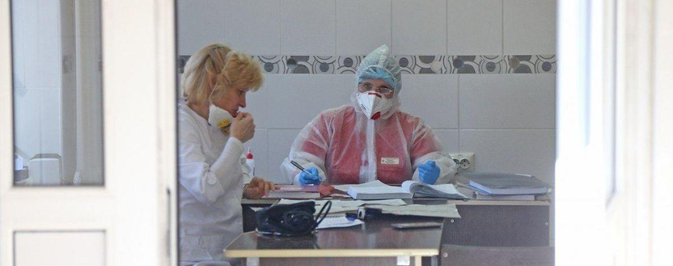 Коронавирус в Украине сегодня: статистика на 13 января