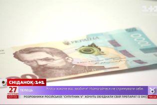 Підвищення мінімальної зарплати перенесли — Економічні новини