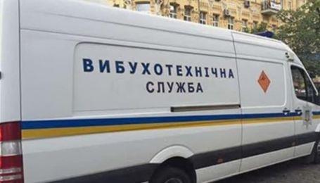 """""""Минировал"""" метро и ТРЦ: 25-летний киевлянин может попасть за решетку на восемь лет"""