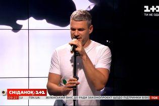 """Арсен Мірзоян із прем'єрою пісні """"Намалюю зиму"""" у студії """"Сніданку"""""""