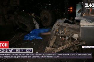 На поправку идет пострадавший во время масштабного ДТП в Кировоградской области