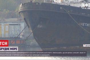 """Поліція підозрює, що витік нафтопродуктів у Чорноморського порту стався з буксира """"Аметист"""""""