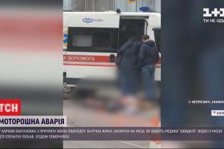 Смертельная авария: в Харькове грузовик оторвал голову женщине-пешеходу