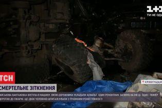 Пострадавший во время масштабной аварии в Кировоградской области выздоравливает