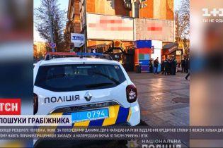 Грабителю отделения кредитного союза в Ровно грозит 12 лет тюрьмы