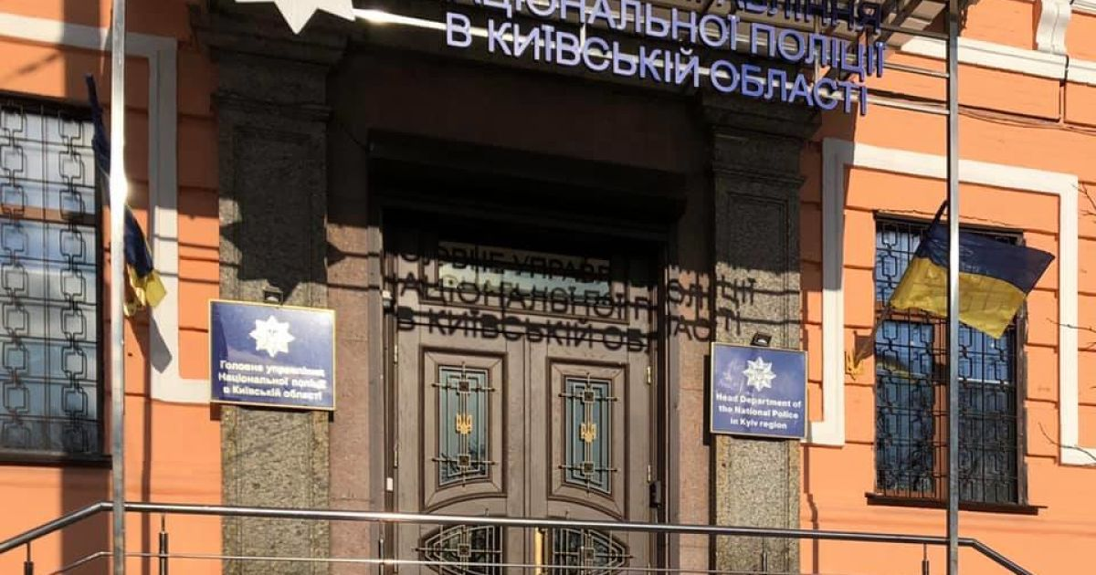 Під Києвом поліцейські застосували табельну вогнепальну зброю для зупинки водія