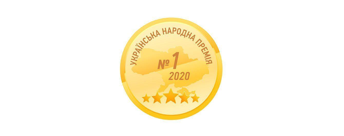 Українська народна премія_1