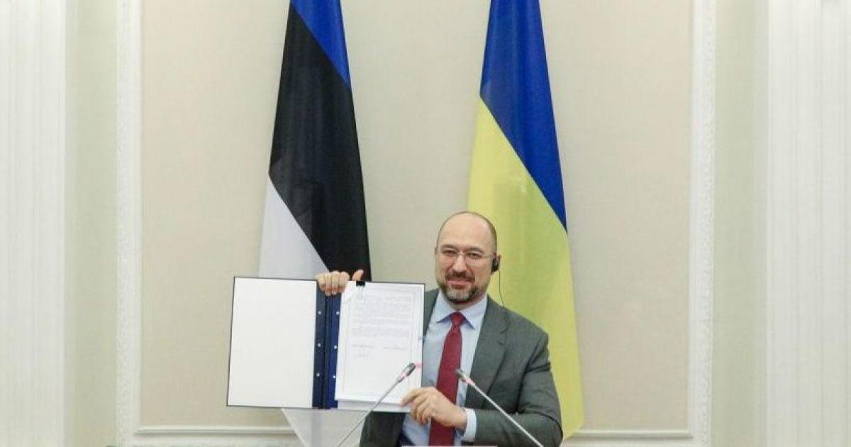Україна та Естонія підписали міжурядову угоду про співробітництво: про що йдеться