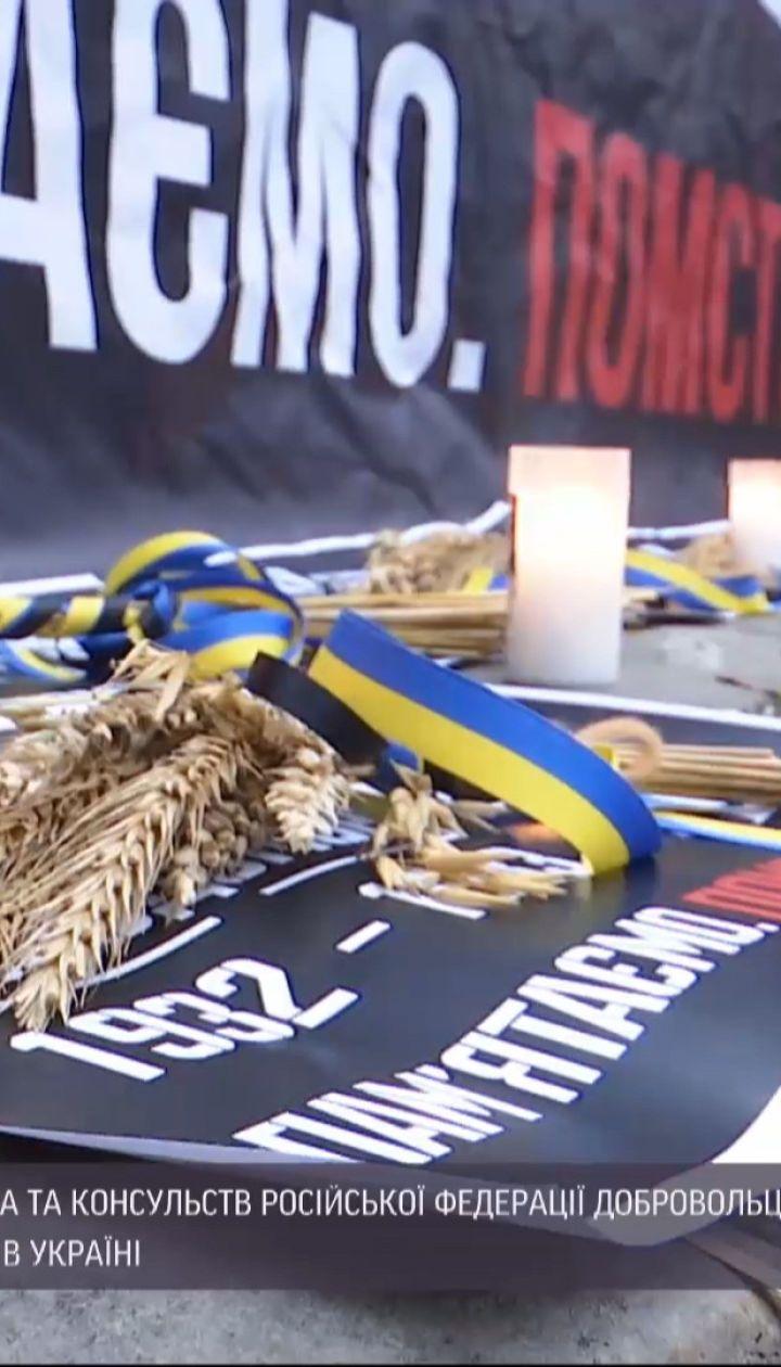 Колоски і перформанс: у Києві, Львові та Харкові відбулись акції вшанування жертв голодомору