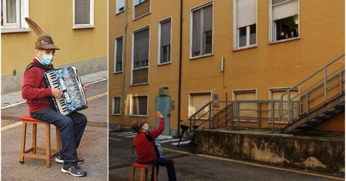 """""""Хвороба розірвала їхні обійми"""": померла дружина 81-річного італійця, який під вікнами лікарні грав для неї серенади"""