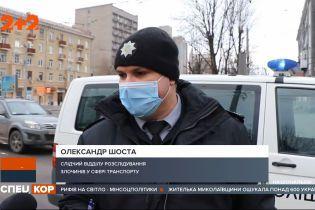 Жуткая авария в центре Харькова: грузовик с прицепом сбил женщину-пешехода