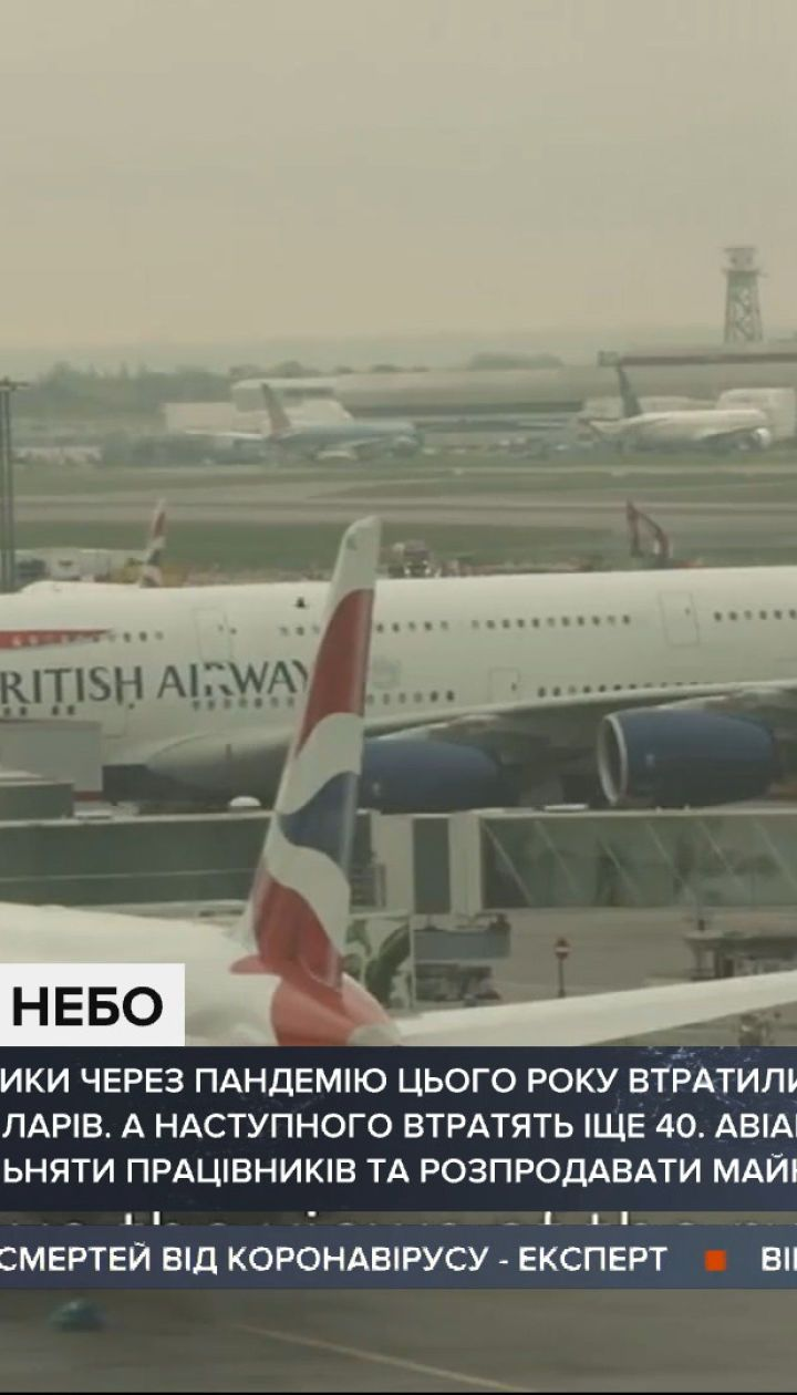 С декабря попасть на рейсы пяти мировых авиакомпаний можно будет только с отрицательным тестом