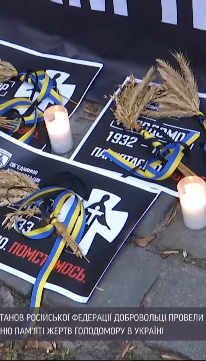 Хвилина мовчання, колоски та вогники: Україна запалює свічки на згадку про жертв голодомору
