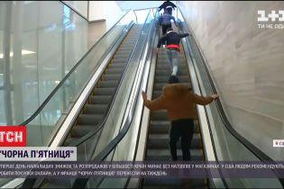 """Впервые в большинстве стран """"черная пятница"""" проходит без толп в магазинах"""