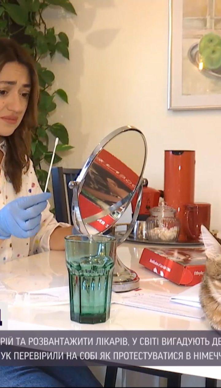 Дома, в аптеке и в машине: какие способы тестирования на коронавирус придумали в США и Германии
