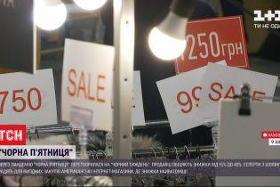 """""""Чорна п'ятниця"""" в Україні: ТСН інспектує торговельні центри"""