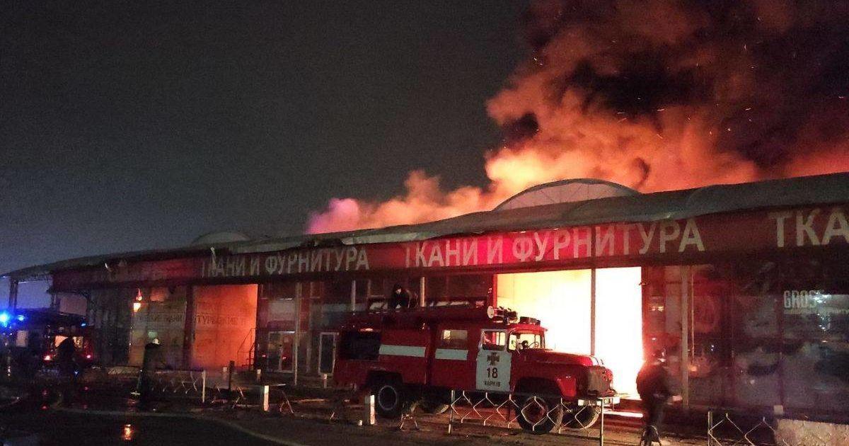 """У Харкові посеред ночі згоріла частина одного з найбільших в Україні речових ринків - """"Барабашово"""""""