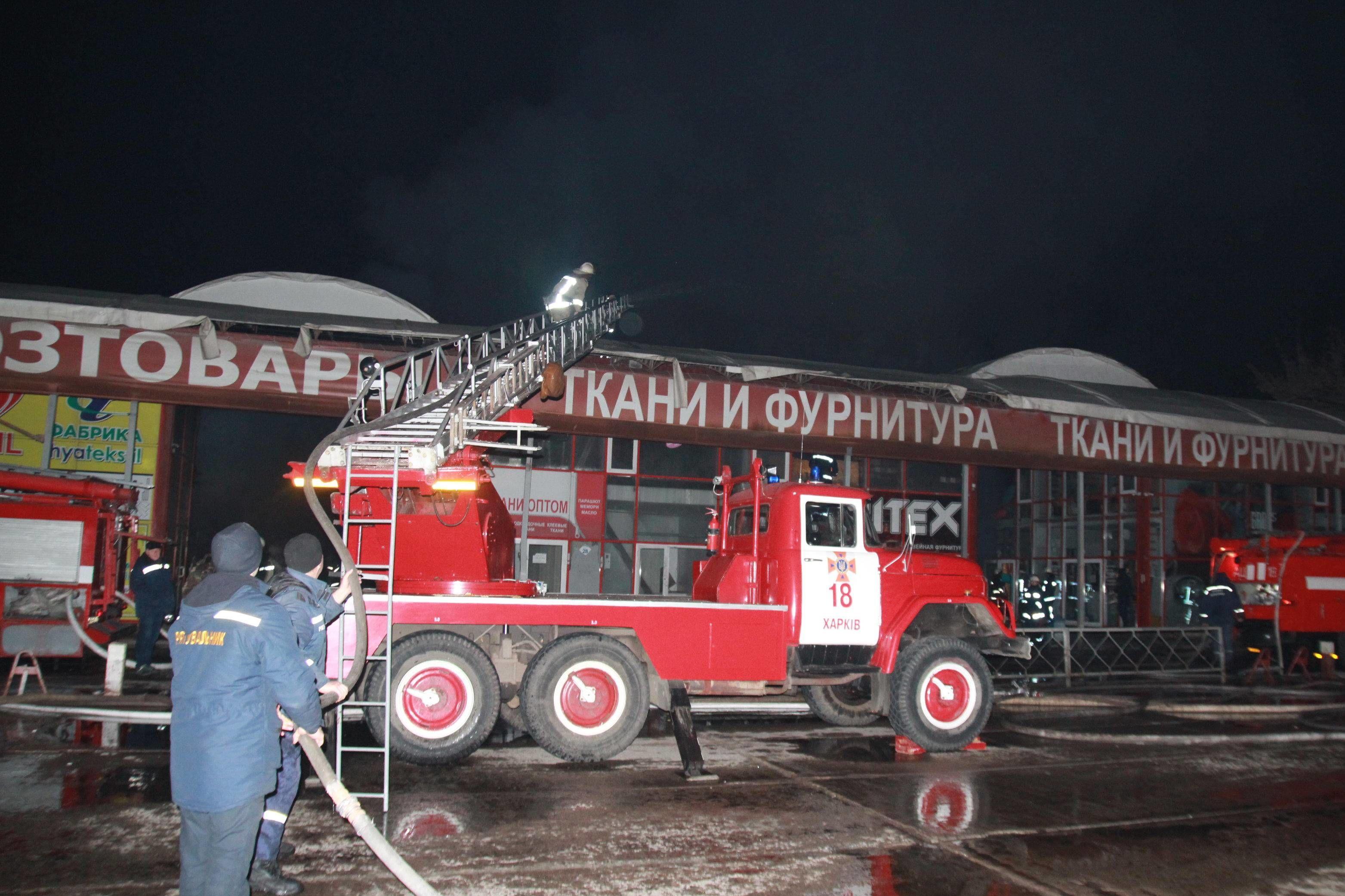 пожежа на ринку Барабашово в Харкові_2