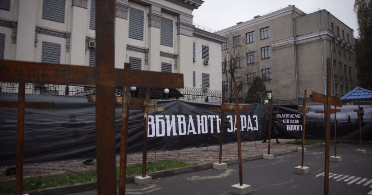 @ Національний корпус