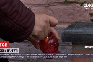 Суп из коры и блины с травы: как чествовали День памяти жертв Голодомора в Украине