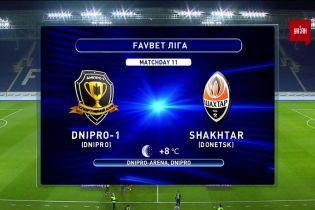 Дніпро-1 - Шахтар - 0:1. Огляд матчу