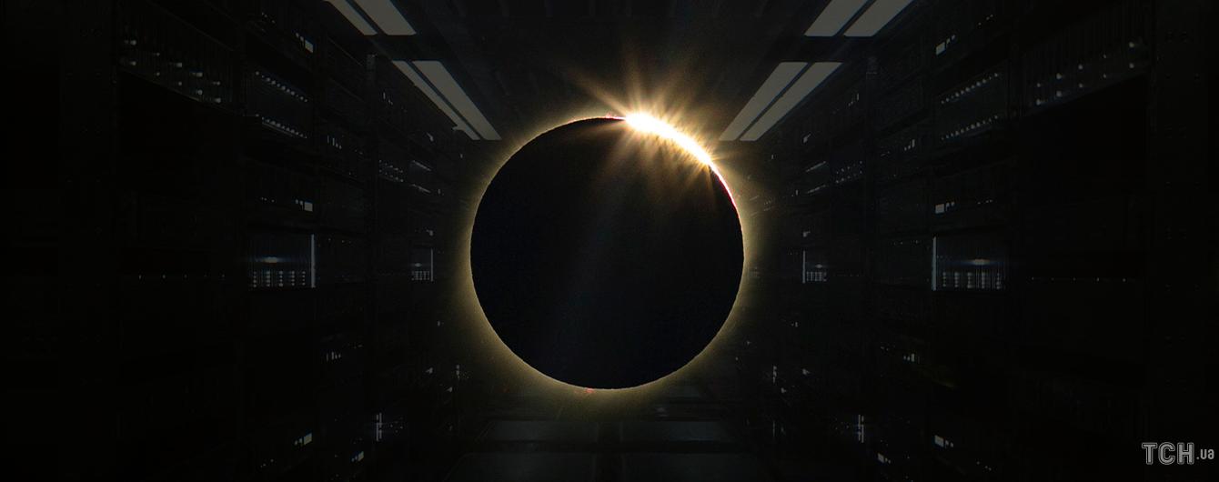 Последнее лунное затмение-2020: что стоит сделать и чего нужно избегать