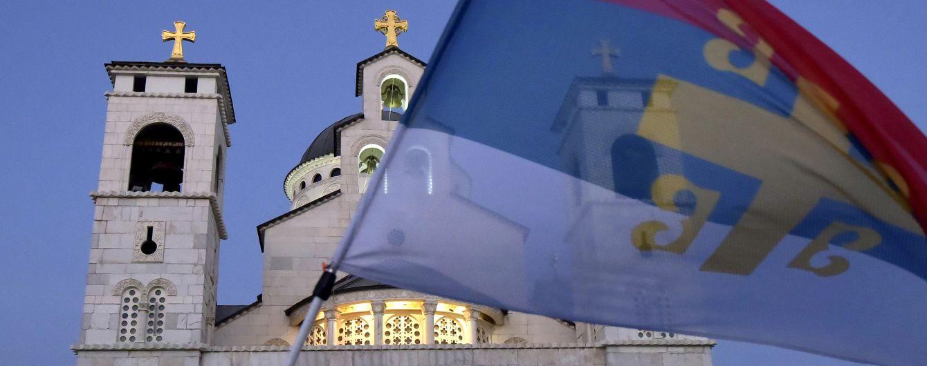 Чорногорія і Сербія вислали послів одна одної через суперечку щодо рішення столітньої давнини