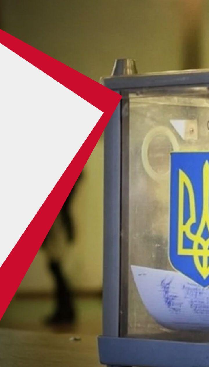 Выбор мэра под угрозой: как прошел второй тур голосования в Черновцах