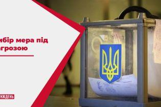 Вибір мера під загрозою: як пройшов другий тур голосування в Чернівцях