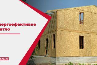Дома из конопли, соломы или глины - в Украине становятся все популярнее дома с эко-материалов