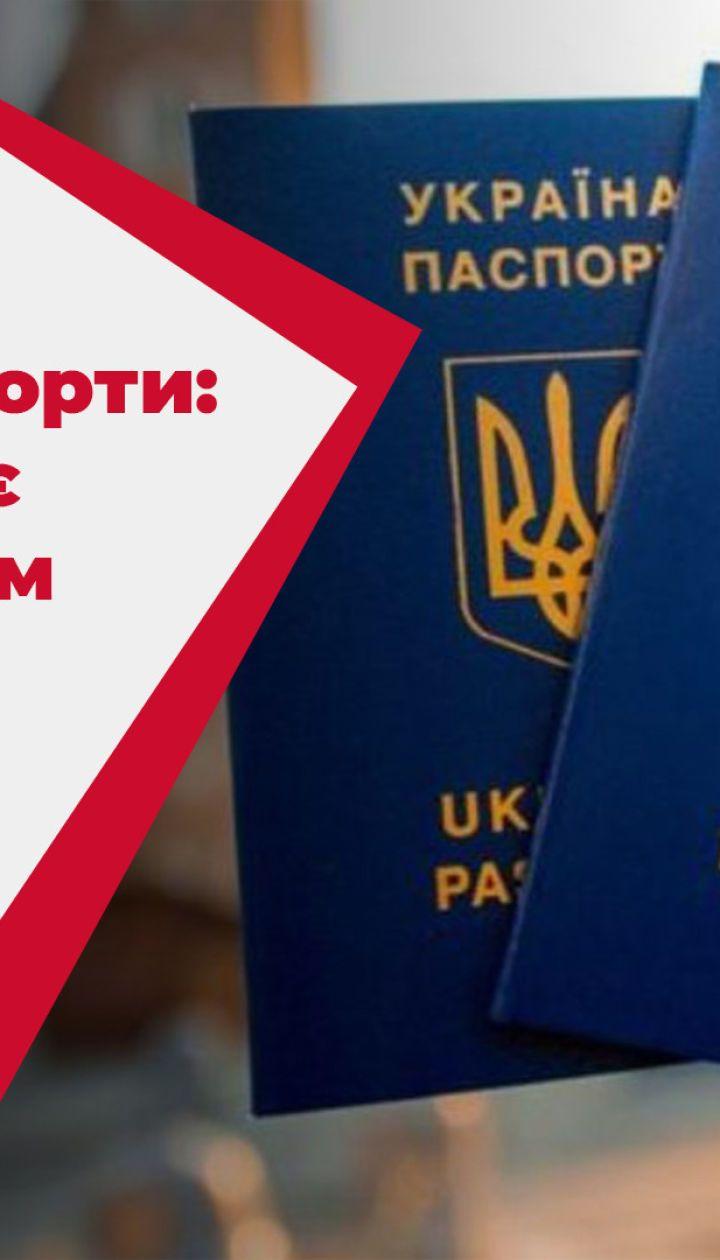 Російські спецслужби купують українське громадянство: як і за скільки чиновники ДМС продають батьківщину