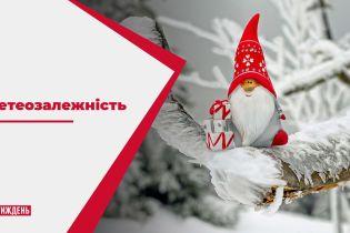 """Метеозалежність: коли """"прийде"""" зима в Україну"""