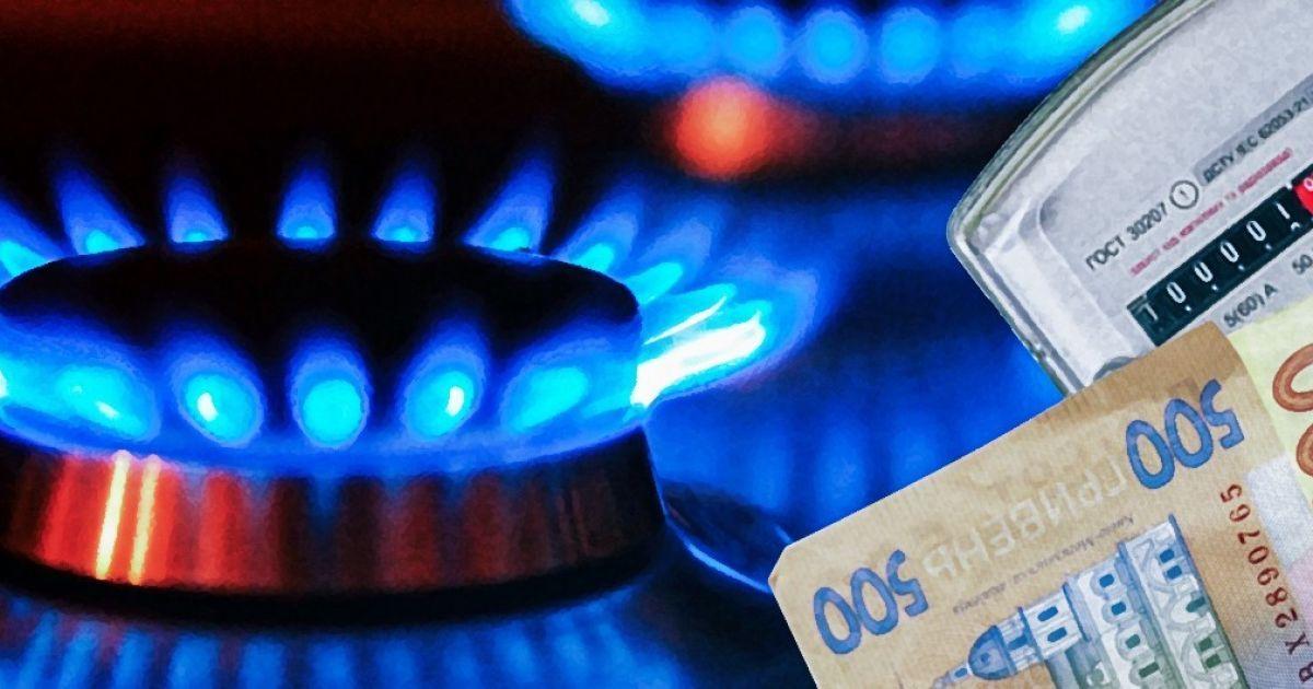 Коммунальные тарифы: что будет с ценами на газ и электроэнергию для населения с 1 декабря