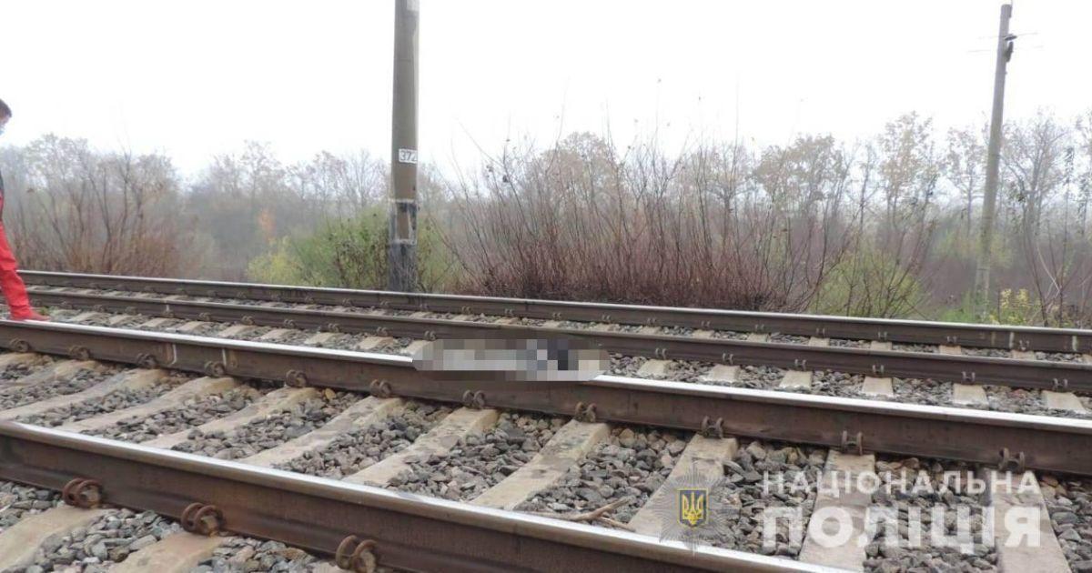 У Харківській області потяг збив чоловіка: затримка руху складає майже 2 години