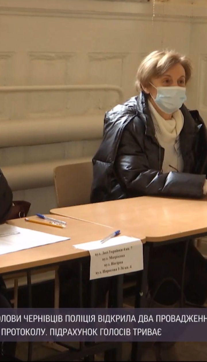 У Чернівцях відбулися вибори – хто перемагає і чи довго рахуватимуть голоси