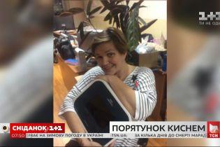 """Допомагає людям дихати: історія співзасновниці фонду """"Свої"""" Лесі Литвинової"""