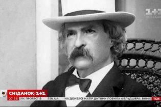 День рождения Марка Твена: интересные факты из биографии писателя