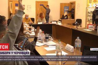 Несмотря на угрозу срыва, выборы в Черновцах состоялись