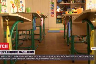 В Одессе школьников 5-11 классов отправляют на дистанционное обучение