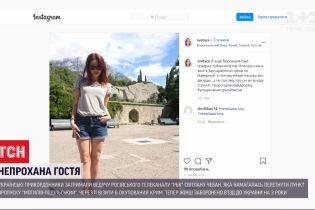 """Пограничники не пустили в Украину ведущую российского телеканала """"РБК"""""""