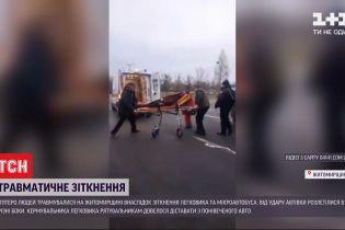 На выезде из Новоград-Волынского произошла крупная авария - 5 человек получили травмы