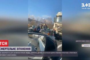 П'ятеро людей загинуло в аварії на Закарпатті