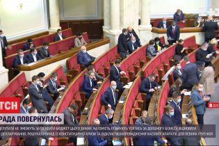 Депутаты попробуют восстановить электронное декларирование должностных лиц