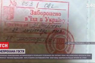 """Ведущей российского телеканала """"РБК"""" запретили въезд в Украину на 3 года"""